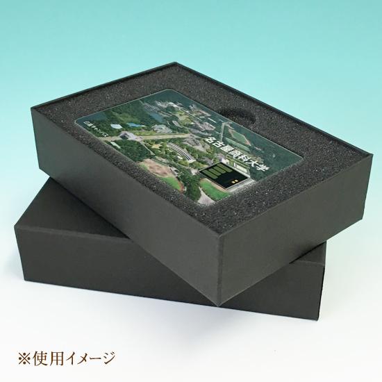 ギフト箱(カード型USBメモリ専用)商品画像7