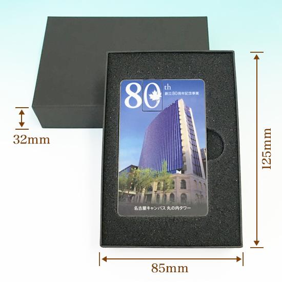ギフト箱(カード型USBメモリ専用)商品画像8