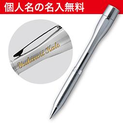 京セラ セラミックボールペンNo25(A) シルバー