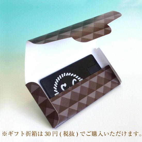 名入れUSBメモリ:カード型USBメモリ(アルミタイプ)画像10