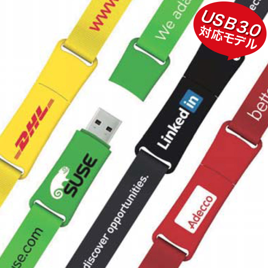名入れUSBメモリ:ストラップ型USBメモリ4