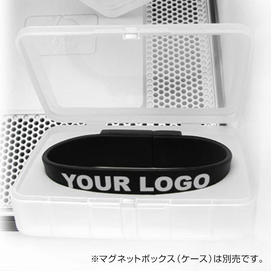 名入れUSBメモリ:リストバンド型USBメモリ(LIZ)画像5