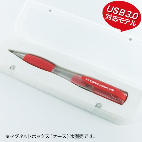 名入れUSBメモリ:ボールペン兼用USBメモリ(INK)画像5
