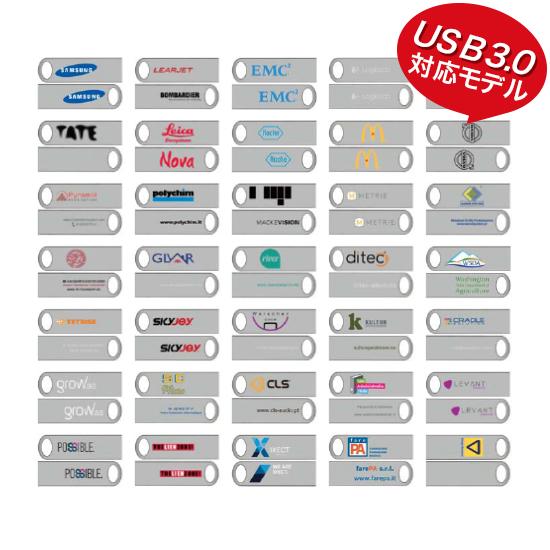 名入れUSBメモリ:スティック型USBメモリ(FOC)画像5