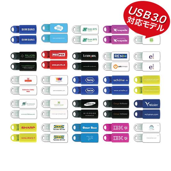 名入れUSBメモリ:スティック型USBメモリ(KIN)画像6