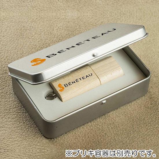 名入れUSBメモリ:木製スティック型USBメモリ画像14