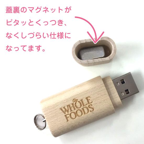 名入れUSBメモリ:木製スティック型USBメモリ画像11