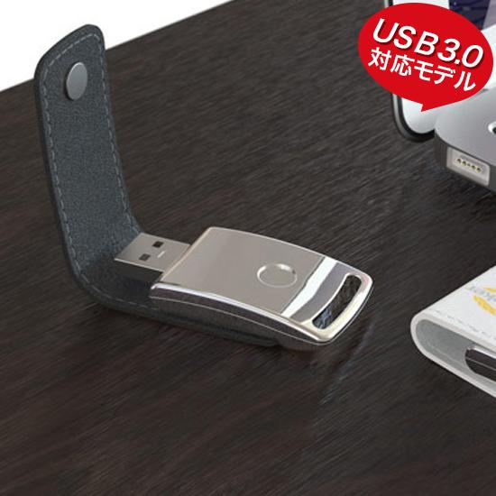 名入れUSBメモリ:レザーカバー型USBメモリ画像4