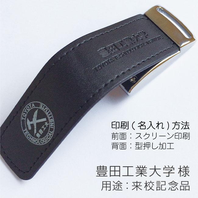 名入れUSBメモリ:レザーカバー型USBメモリ