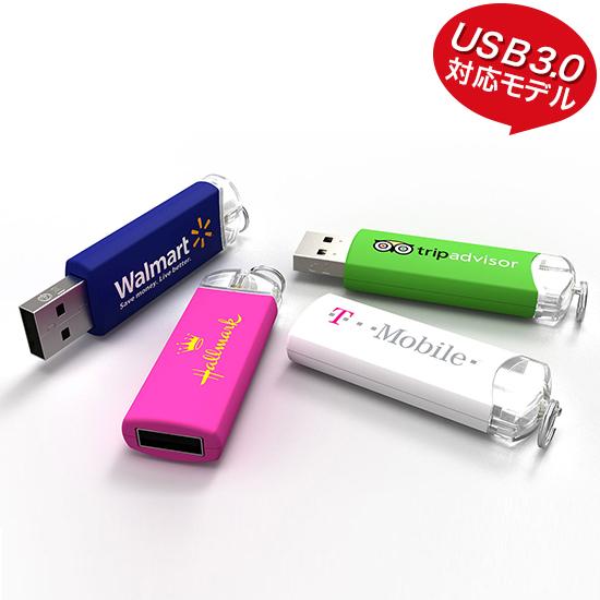 名入れUSBメモリ:スティック型USBメモリ(GYR)画像4